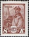 Stamp 1928 303.jpg