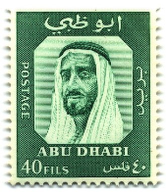 Emirate of Abu Dhabi - Sheikh Zayed bin Sultan Al Nahyan, emir of Abu Dhabi and founder of the federation (stamp from 1967)
