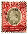 Stamp British Central Africa 1903 1p.jpg