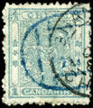 Stamp China 1885 1c.jpg