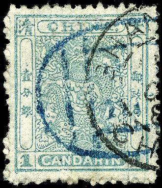 Postage stamps and postal history of China - This 1-candareen stamp of 1885 has an unidentified seal cancellation and a postmark from the French post office in Shanghai