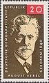 Stamp GDR 1965 Michel 1089.JPG
