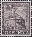 Stamp of India - 1967 - Colnect 145597 - 1 - Somnath Temple 13th Cty.jpeg