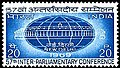 Stamp of India - 1969 - Colnect 145608 - 57th Inter Parliamentary Conference New Dehli.jpeg