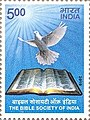 Stamp of India - 2010 - Colnect 259551 - The Bible Society of India.jpeg