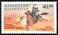 Stamp of Kazakhstan 239.jpg