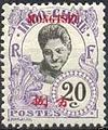 Stamp of Mongtzeu.jpg