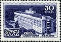 Stamp of USSR 1200.jpg