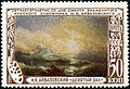 Stamp of USSR 1585.jpg