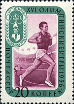 Stamp of USSR 2026.jpg