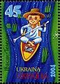 Stamp of Ukraine s595.jpg