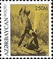 Stamps of Azerbaijan, 1997-435.jpg