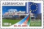 Stamps of Azerbaijan, 2001-589.jpg