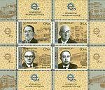 Stamps of Azerbaijan, 2016-1255-1256-1257-1258.jpg