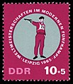 Stamps of Germany (DDR) 1965, MiNr 1135.jpg