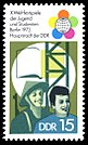 Stamps of Germany (DDR) 1973, MiNr 1863.jpg