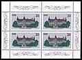 Stamps of Germany (DDR) 1986, MiNr Kleinbogen 3033.jpg