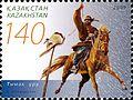 Stamps of Kazakhstan, 2009-21.jpg