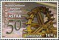 Stamps of Romania, 2013-84.jpg