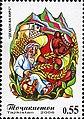 Stamps of Tajikistan, 001-06.jpg