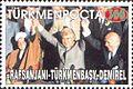 Stamps of Turkmenistan, 1996 - Presidents Rafsanjani of Iran, Niyazov of Turkmenistan, Demirel of Turkey.jpg