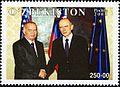 Stamps of Uzbekistan, 2006-058.jpg
