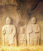 Standing Rock-carved Buddha Triad at Donmun-ri in Taean, Korea.jpg