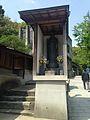 Statue of Gautama Buddha in front of Kido Shakado Hall in Sasaguri, Kasuya, Fukuoka.jpg