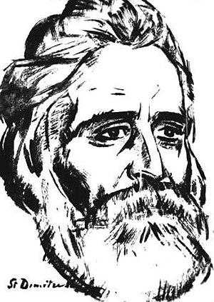 Garabet Ibrăileanu - Portrait of Garabet Ibrăileanu, by Ștefan Dimitrescu