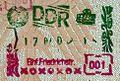 Stempel Grenzabfertigung Berlin Bahnhof Friedrichstrasse im westdeutschen Reisepass.jpg
