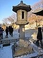 Stone Lantern, Buseoksa, Yeongju (영주 부석사 무량수전 앞 석등) - panoramio.jpg