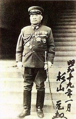 Sugiyama Hajime1