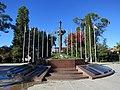 Sukhumi- monument of glory.jpg