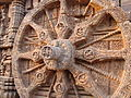 Sun wheel side of the temple.JPG