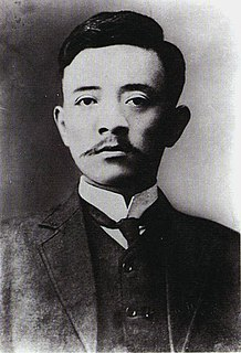 Song Jiaoren Chinese revolutionary