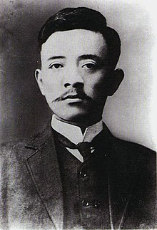 Sung Chiao-jen.jpg