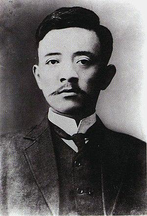 Song Jiaoren - Image: Sung Chiao jen