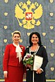 Svetlana Medvedeva and Nadezhda Babkina.jpg