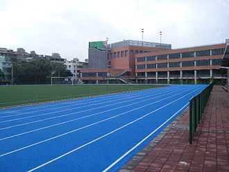 Taipei American School - TAS track and field