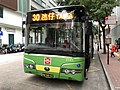 TCM 3141 30.jpg