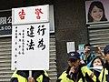TCPD Neihu Precinct warning board at Kao Chia-yu Service Office 20191130.jpg