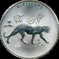 TM-2006-1000manat-Panthera-b.png