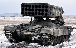 """Россия перебрасывает в Украину тяжелое вооружение, потому что план """"хаоса"""" сорвался, - Тымчук - Цензор.НЕТ 932"""