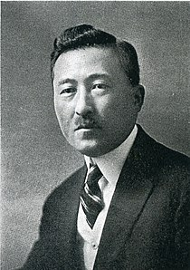 Tadahiko okada.jpg