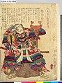 Taiheiki Eiyūden, Kusunoki Masatomo.jpg