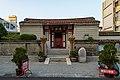 Tainan Taiwan Dehua-Hall-01.jpg