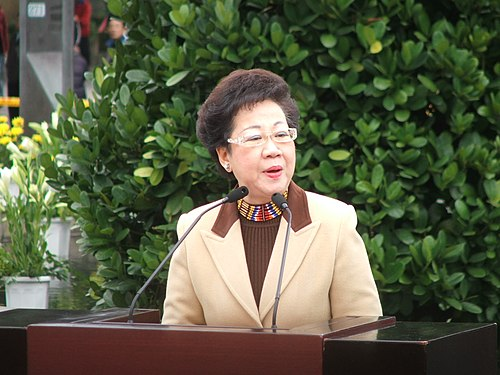 Former Vice President Annette Lu, once a political prisoner, speaking at the 228 Memorial Taiwan Vice-President Annette Lu (Lu Xiu Lian Fu Zong Tong ) gives a speech at the 228 Memorial in Taipei.jpg