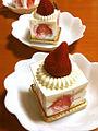Takano's strawberry shortcake.jpg