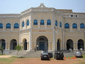 Talcher - Front view of Talcher palace