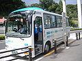 Tama-tech,Free bus.JPG